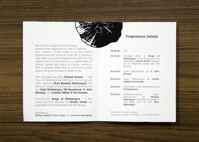 Pamphlet (view 2)